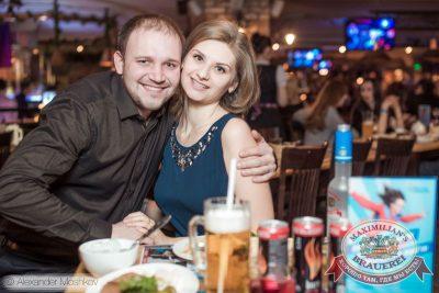 День Защитника Отечества, день второй, 22 февраля 2015 - Ресторан «Максимилианс» Самара - 28