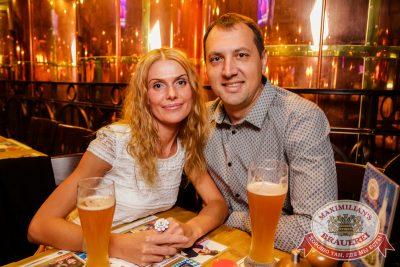 Ева Польна, 19 июня 2014 - Ресторан «Максимилианс» Самара - 10