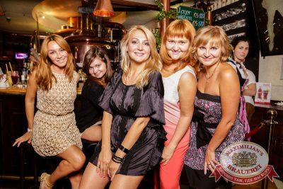 Ева Польна, 19 июня 2014 - Ресторан «Максимилианс» Самара - 14