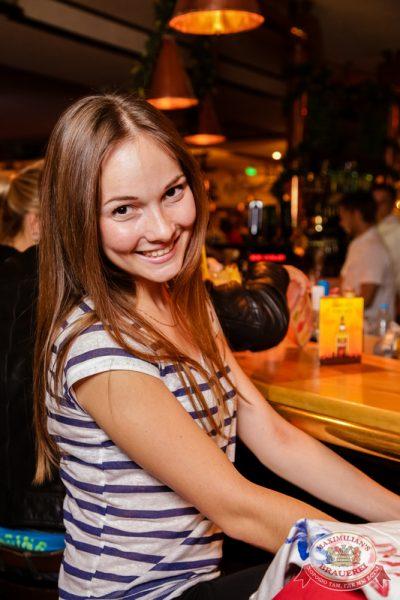 Ева Польна, 19 июня 2014 - Ресторан «Максимилианс» Самара - 15