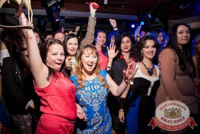 Ева Польна, 19 июня 2014 - Ресторан «Максимилианс» Самара - 21