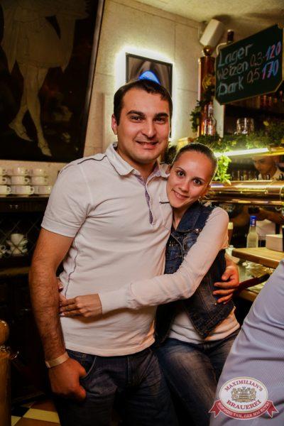 Ева Польна, 19 июня 2014 - Ресторан «Максимилианс» Самара - 23