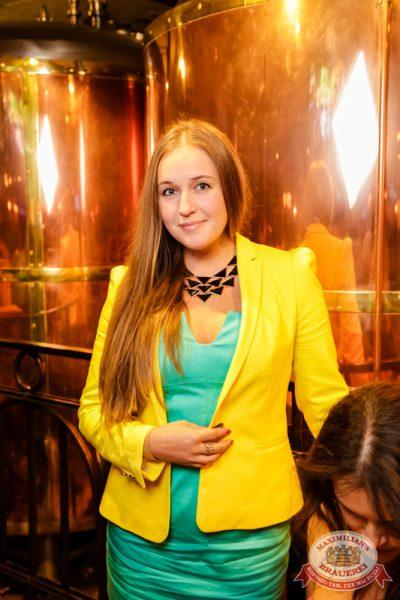 Ева Польна, 19 июня 2014 - Ресторан «Максимилианс» Самара - 24