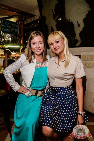 Ева Польна, 19 июня 2014 - Ресторан «Максимилианс» Самара - 25