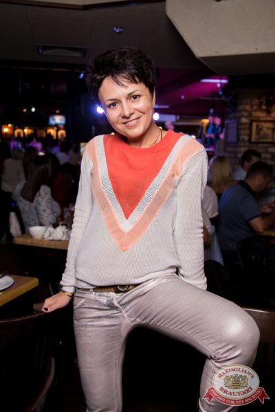 Ева Польна, 19 июня 2014 - Ресторан «Максимилианс» Самара - 26
