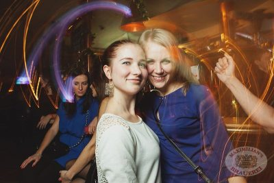 Ева Польна, 31 октября 2013 - Ресторан «Максимилианс» Самара - 17