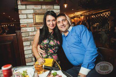 Ева Польна, 31 октября 2013 - Ресторан «Максимилианс» Самара - 26