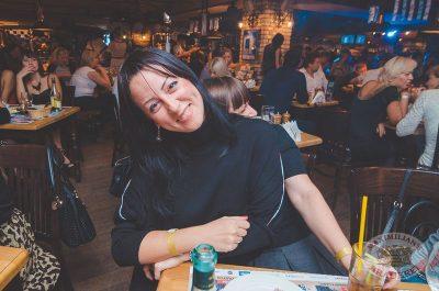 Фестивальный уик-енд. Выбираем Пивную столицу «Максимилианс»! 27 сентября 2013 - Ресторан «Максимилианс» Самара - 14