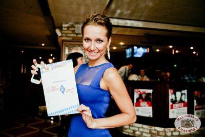 Финал конкурса «Мисс Крылья Советов-2013», 18 июля 2013 - Ресторан «Максимилианс» Самара - 01