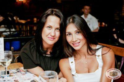 Финал конкурса «Мисс Крылья Советов-2013», 18 июля 2013 - Ресторан «Максимилианс» Самара - 07