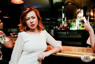 Финал конкурса «Мисс Крылья Советов-2013», 18 июля 2013 - Ресторан «Максимилианс» Самара - 09