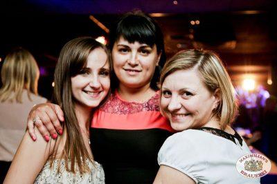 Финал конкурса «Мисс Крылья Советов-2013», 18 июля 2013 - Ресторан «Максимилианс» Самара - 14