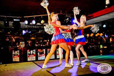 Финал конкурса «Мисс Крылья Советов-2013», 18 июля 2013 - Ресторан «Максимилианс» Самара - 21