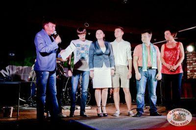 Финал конкурса «Мисс Крылья Советов-2013», 18 июля 2013 - Ресторан «Максимилианс» Самара - 24
