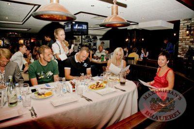 Финал конкурса «Мисс Крылья Советов-2013», 18 июля 2013 - Ресторан «Максимилианс» Самара - 26