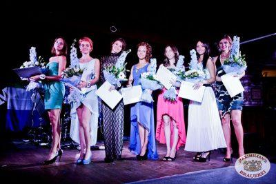 Финал конкурса «Мисс Крылья Советов-2013», 18 июля 2013 - Ресторан «Максимилианс» Самара - 27