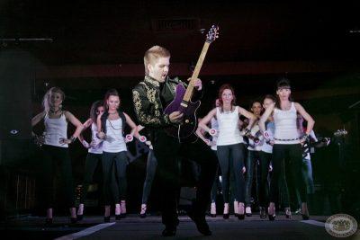 Финал конкурса «Мисс Максимилианс 2013», 27 апреля 2013 - Ресторан «Максимилианс» Самара - 01
