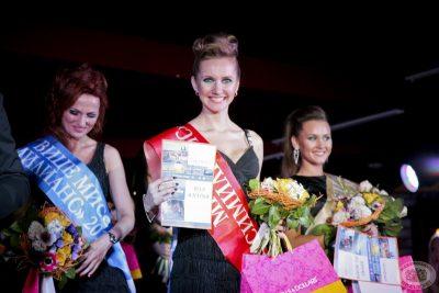 Финал конкурса «Мисс Максимилианс 2013», 27 апреля 2013 - Ресторан «Максимилианс» Самара - 03