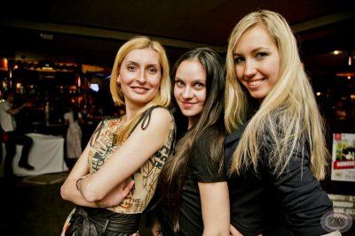 Финал конкурса «Мисс Максимилианс 2013», 27 апреля 2013 - Ресторан «Максимилианс» Самара - 10