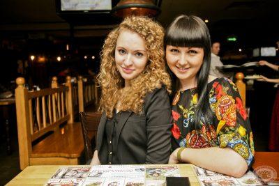 Финал конкурса «Мисс Максимилианс 2013», 27 апреля 2013 - Ресторан «Максимилианс» Самара - 14