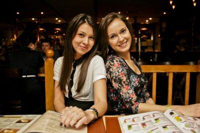 Финал конкурса «Мисс Максимилианс 2013», 27 апреля 2013 - Ресторан «Максимилианс» Самара - 15