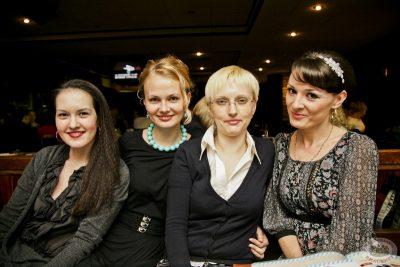 Финал конкурса «Мисс Максимилианс 2013», 27 апреля 2013 - Ресторан «Максимилианс» Самара - 20