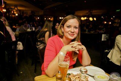 Финал конкурса «Мисс Максимилианс 2013», 27 апреля 2013 - Ресторан «Максимилианс» Самара - 21