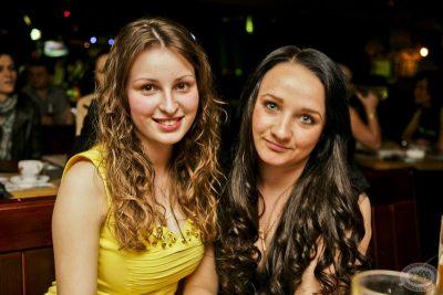 Финал конкурса «Мисс Максимилианс 2013», 27 апреля 2013 - Ресторан «Максимилианс» Самара - 26