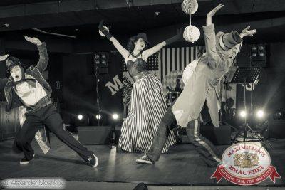Финал конкурса «Мисс Максимилианс 2015», 16 апреля 2015 - Ресторан «Максимилианс» Самара - 10