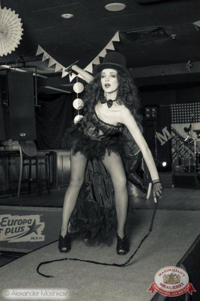 Финал конкурса «Мисс Максимилианс 2015», 16 апреля 2015 - Ресторан «Максимилианс» Самара - 13