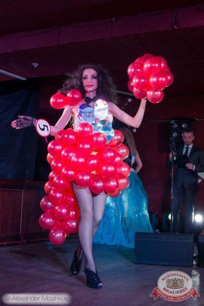 Финал конкурса «Мисс Максимилианс 2015», 16 апреля 2015 - Ресторан «Максимилианс» Самара - 15
