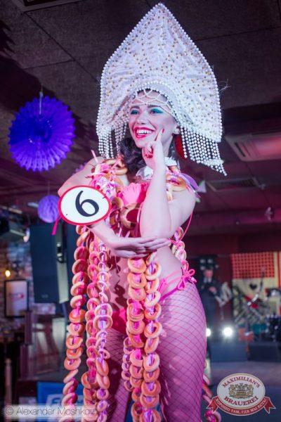 Финал конкурса «Мисс Максимилианс 2015», 16 апреля 2015 - Ресторан «Максимилианс» Самара - 17