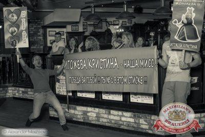 Финал конкурса «Мисс Максимилианс 2015», 16 апреля 2015 - Ресторан «Максимилианс» Самара - 18