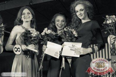 Финал конкурса «Мисс Максимилианс 2015», 16 апреля 2015 - Ресторан «Максимилианс» Самара - 30