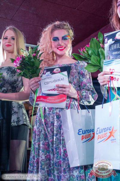 Финал конкурса «Мисс Максимилианс 2015», 16 апреля 2015 - Ресторан «Максимилианс» Самара - 31