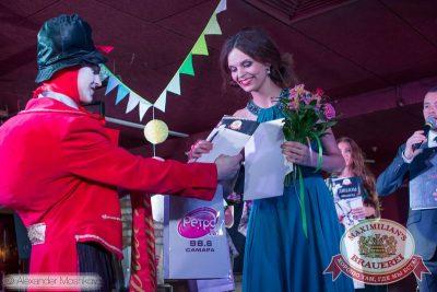 Финал конкурса «Мисс Максимилианс 2015», 16 апреля 2015 - Ресторан «Максимилианс» Самара - 32