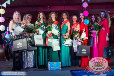 Финал конкурса «Мисс Максимилианс 2015», 16 апреля 2015 - Ресторан «Максимилианс» Самара - 35