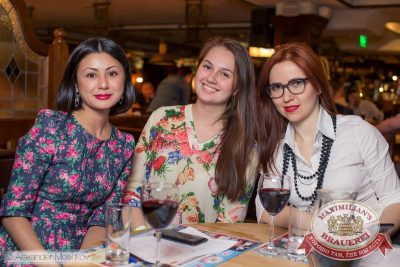 Финал конкурса «Мисс Максимилианс 2015», 16 апреля 2015 - Ресторан «Максимилианс» Самара - 36