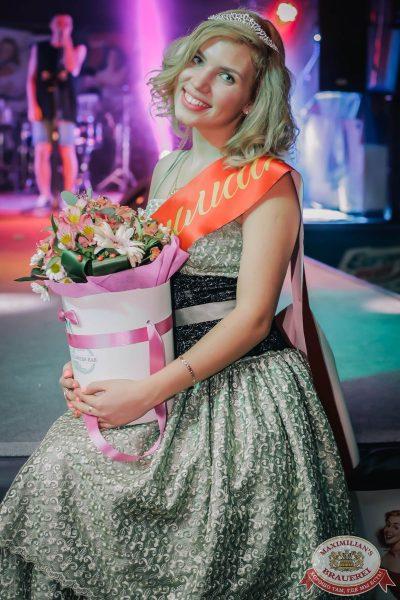 Финал «Мисс Максимилианс 2016», 20 апреля 2016 - Ресторан «Максимилианс» Самара - 03