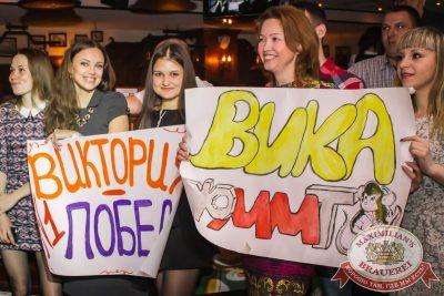 Финал «Мисс Максимилианс 2016», 20 апреля 2016 - Ресторан «Максимилианс» Самара - 05