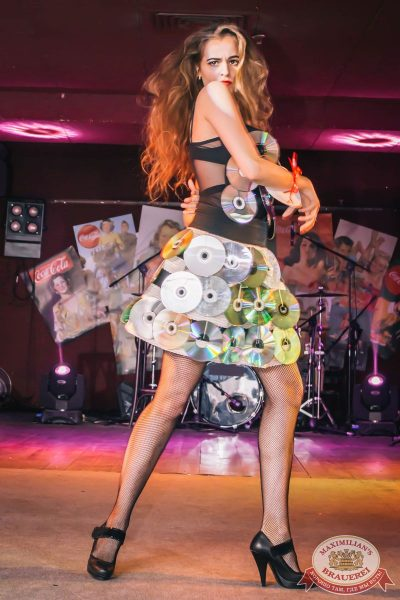 Финал «Мисс Максимилианс 2016», 20 апреля 2016 - Ресторан «Максимилианс» Самара - 08