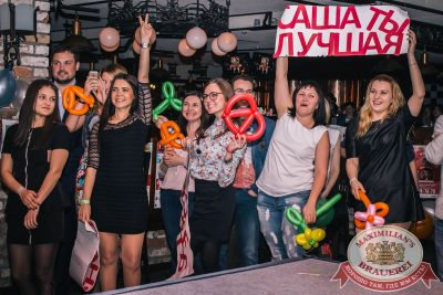 Финал «Мисс Максимилианс 2016», 20 апреля 2016 - Ресторан «Максимилианс» Самара - 11