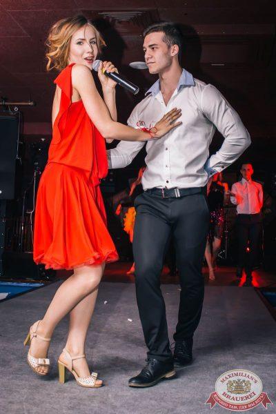 Финал «Мисс Максимилианс 2016», 20 апреля 2016 - Ресторан «Максимилианс» Самара - 15