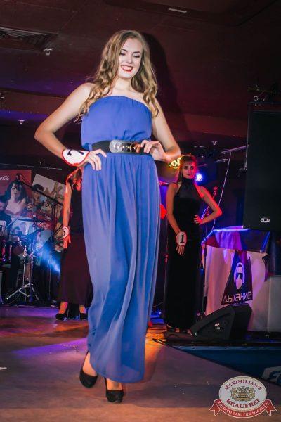 Финал «Мисс Максимилианс 2016», 20 апреля 2016 - Ресторан «Максимилианс» Самара - 20