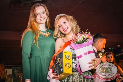 Финал «Мисс Максимилианс 2016», 20 апреля 2016 - Ресторан «Максимилианс» Самара - 23