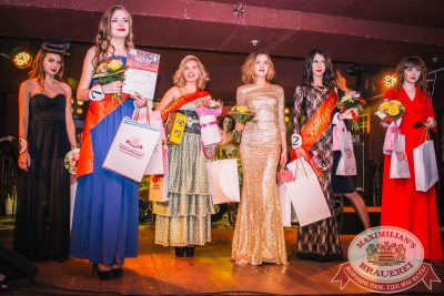 Финал «Мисс Максимилианс 2016», 20 апреля 2016 - Ресторан «Максимилианс» Самара - 24