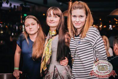 Финал «Мисс Максимилианс 2016», 20 апреля 2016 - Ресторан «Максимилианс» Самара - 26