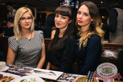 Финал «Мисс Максимилианс 2016», 20 апреля 2016 - Ресторан «Максимилианс» Самара - 28