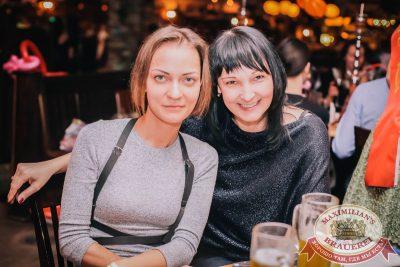 Финал «Мисс Максимилианс 2016», 20 апреля 2016 - Ресторан «Максимилианс» Самара - 31