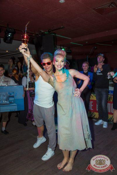 Финал проекта «Давайте Потанцуем», 26 октября 2014 - Ресторан «Максимилианс» Самара - 01